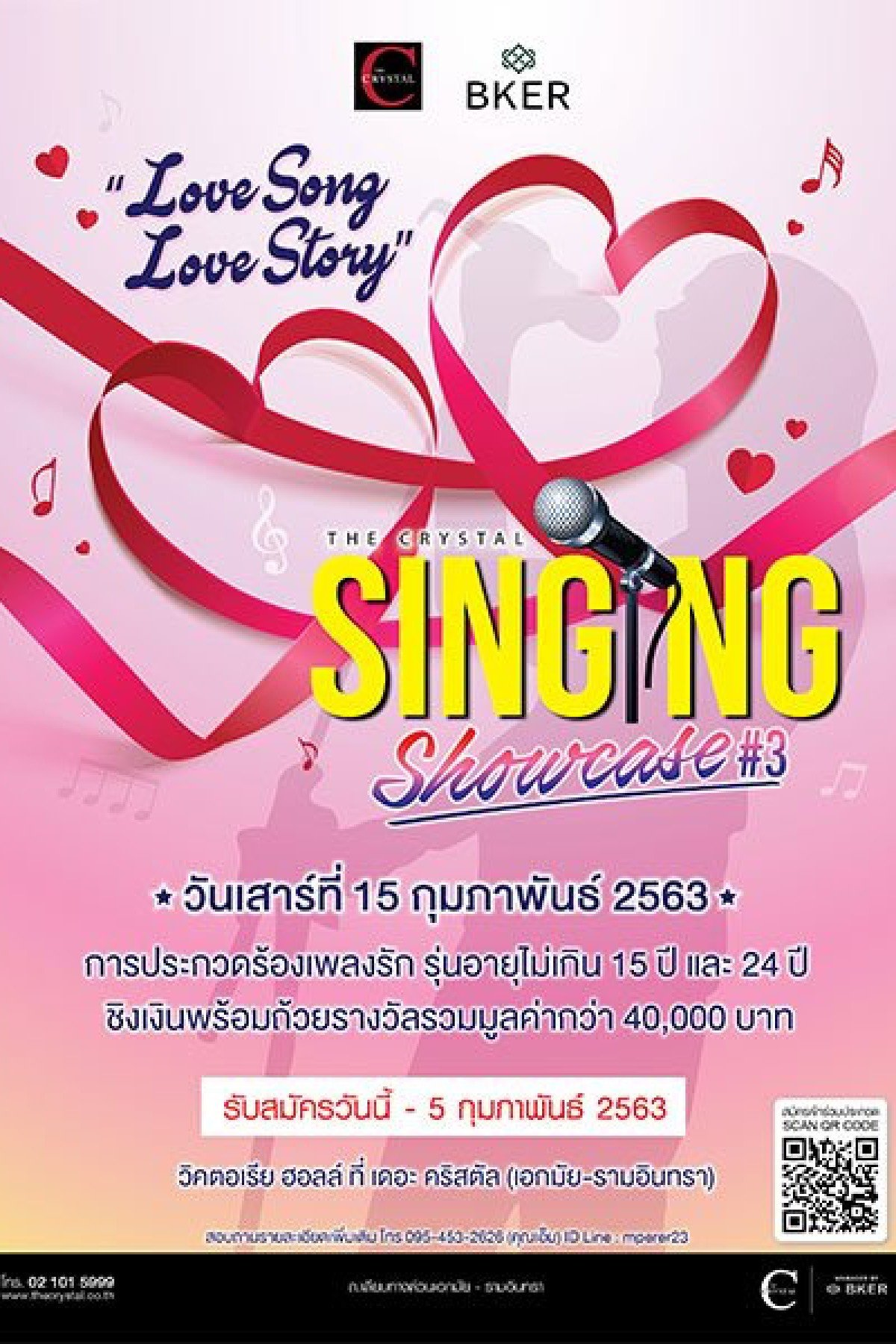 The Crystal Ekamai-Ramindra is pleased to announce THE CRYSTAL SINGING SHOWCASE #3 LoveSong LoveStory (for ages under 15 years and 24 years)