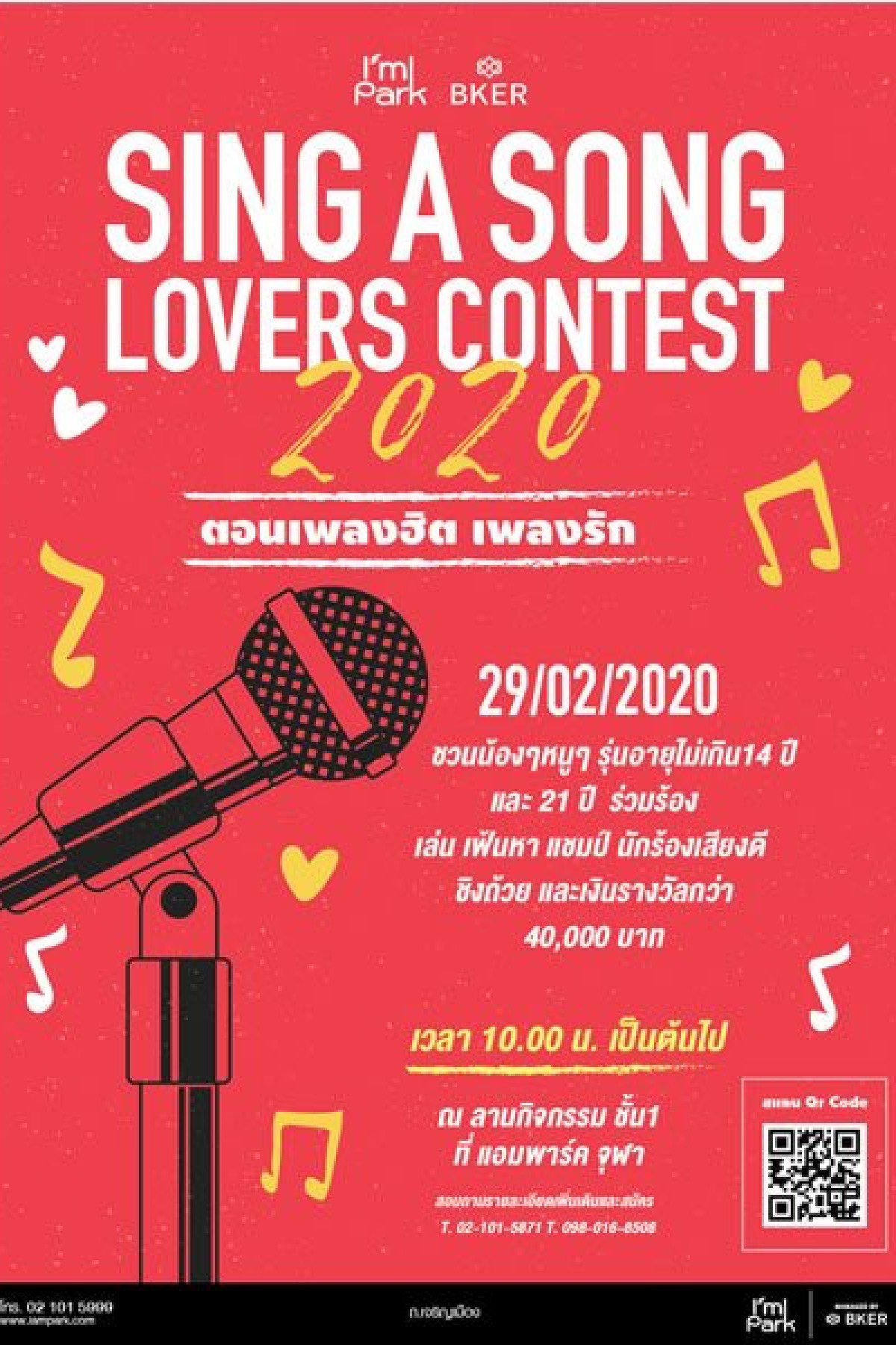 SING A SONG LOVER CONTEST 2020